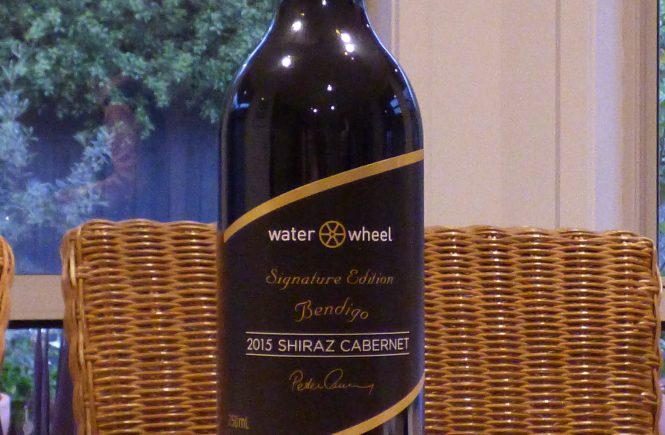 Water Wheel Signature Edition Shiraz Cabernet
